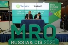 S7 Group and Satair: Expanding Capabilities in Russia and CIS with Consignment Agreement